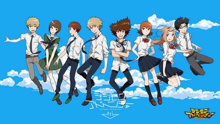 Ver Digimon Adventure Tri Online