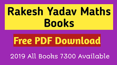 Rakesh Yadav Maths Books