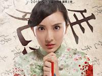 Film Bloody House (2016) 720p Full Subtitle Indonesia