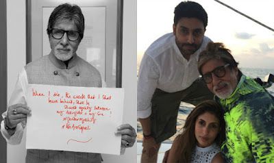 my-assets-will-be-shared-equally-between-son-daughter-amitabh-bachchan