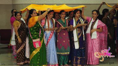 aniruddha-bapu-gurupournima-Utsav-Trivikram-mahapoojan-shraddhwan
