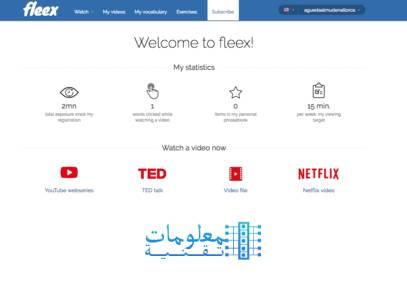 موقع Fleex لتعلم الانجليزية عبر مشاهدة الأفلام