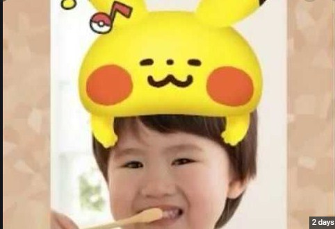 Pokémon smile Apk Free on Android Game Download