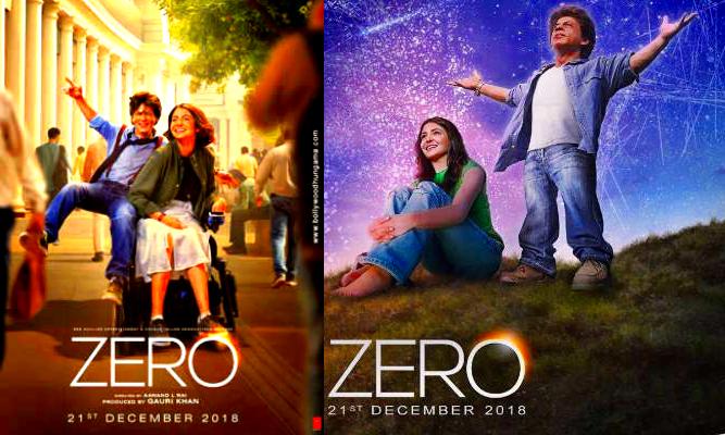 Film Zero