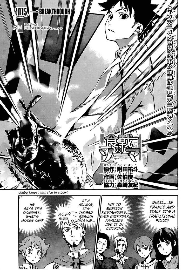 Shokugeki no Soma - Chapter 131