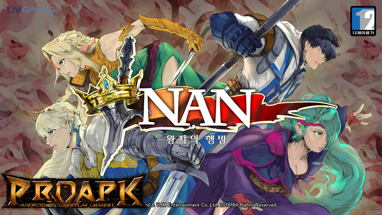 NAN: The Lost Prince