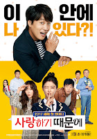 Sinopsis Film Korea Because I Love You (2017)