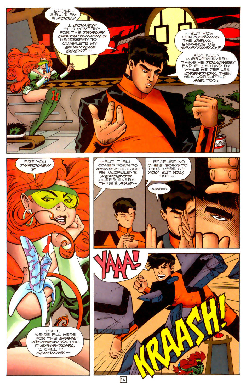 Legion of Super-Heroes (1989) 103 Page 15