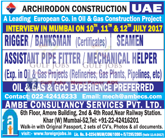 Archirodon Construction Oil Gas Project Jobs For Uae Latest Jobs