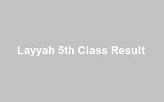 Layyah 5th Class Result 2018 - BISE PEC Layyah Board 5th Results