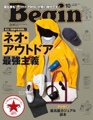 Begin (ビギン) 2017年10月号 raw zip dl