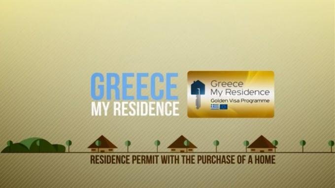 «Χρυσή Βίζα»: Σαρώνουν τα ελληνικά ακίνητα οι Τούρκοι αγοραστές