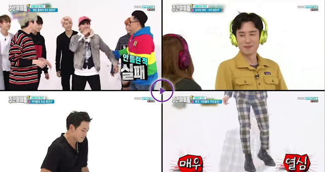 Weekly Idol Episode 349 Subtitle Indonesia