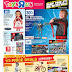 Toys R Us Star Wars April 28 to May 4