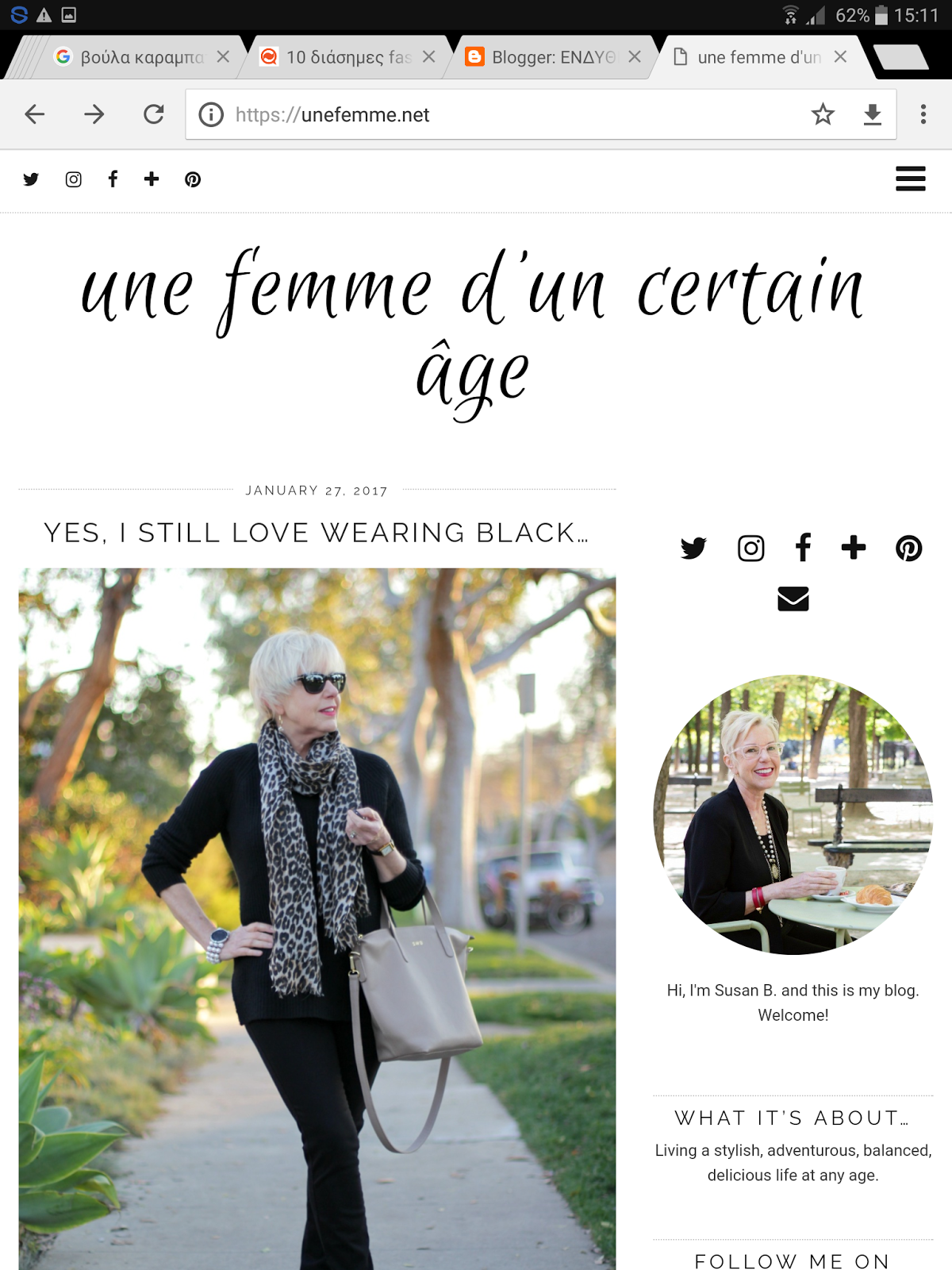 4fd5b7cd9b ΕΝΔΥΘΙ  Fashion blogger  Susan