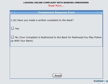 बैंकिंग ओम्बड्समैन  :ऑनलाइन कैसे और कहाँ  बैंक के खिलाफ शिकायत दर्ज करे?  Online How and Where file a complaint against banking acts.