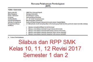 Silabus dan RPP SMK Kelas 10, 11, 12 Revisi 2017 Semester 1 dan 2
