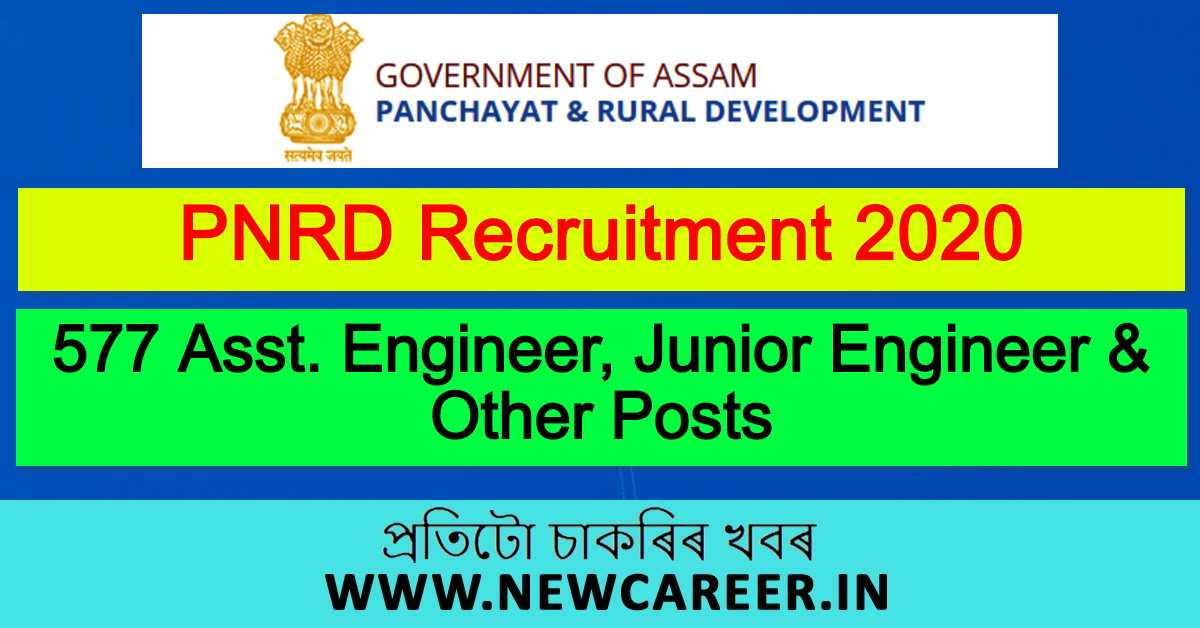 PNRD Recruitment 2020: Apply For 577 Asst. Engineer, Junior Engineer & Other Posts