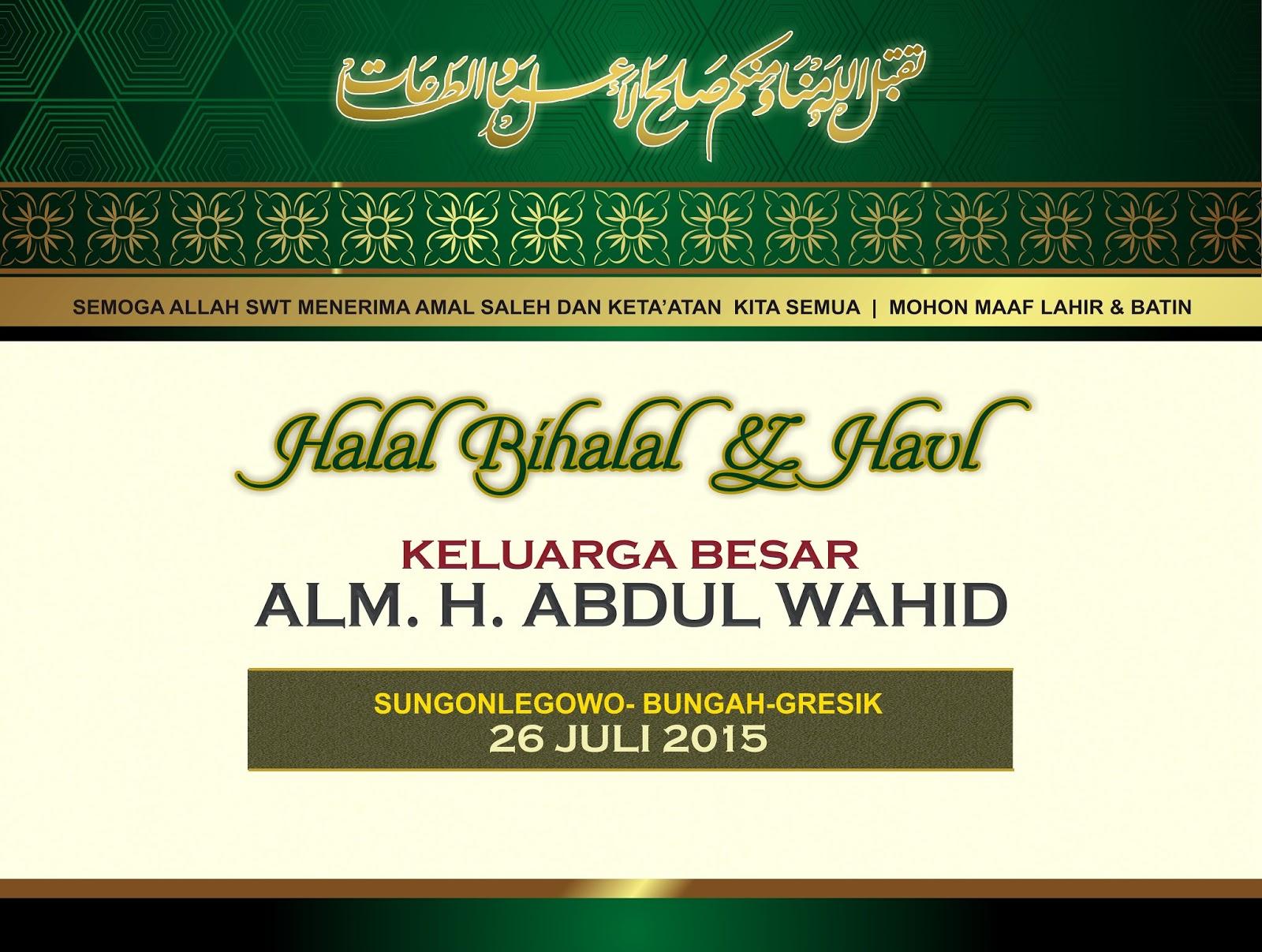 5 Contoh Banner Halal Bihalal Yang Menarik Contoh Banner