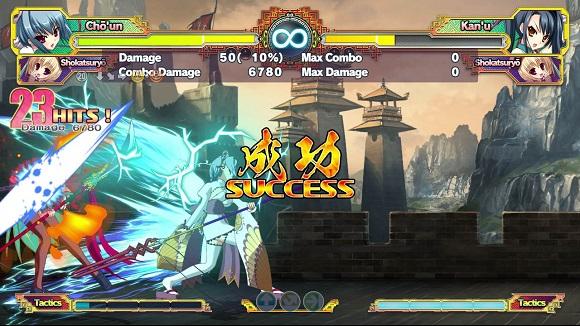 koihime-enbu-ryorairai-pc-screenshot-www.ovagames.com-5