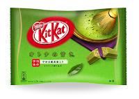 KitKat Uji Matcha