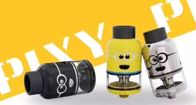 How Do You Think Of This Newly Launched Cartoon Atomizer