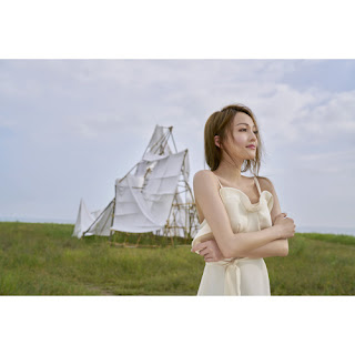 Angela 張韶涵 - Ba Ni Xinyang 把你信仰 Lyric with Pinyin