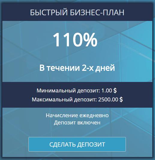 berkshir.com отзывы