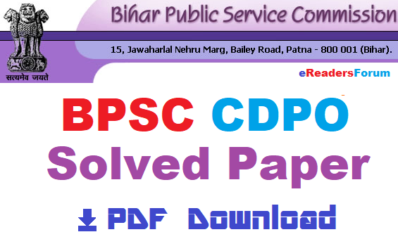 bpsc-cdpo-solved-papers