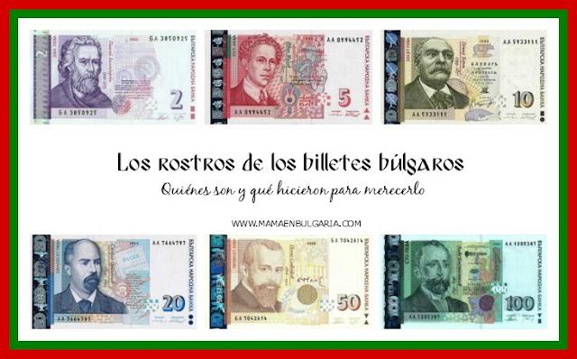 billetes búlgaros