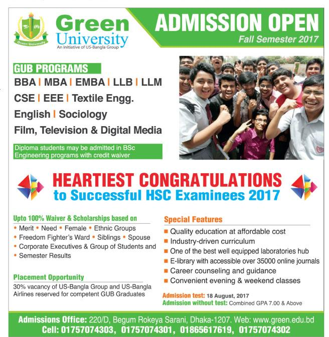 Green University Admission Fall 2017