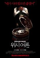 Wish Upon Movie Poster 3