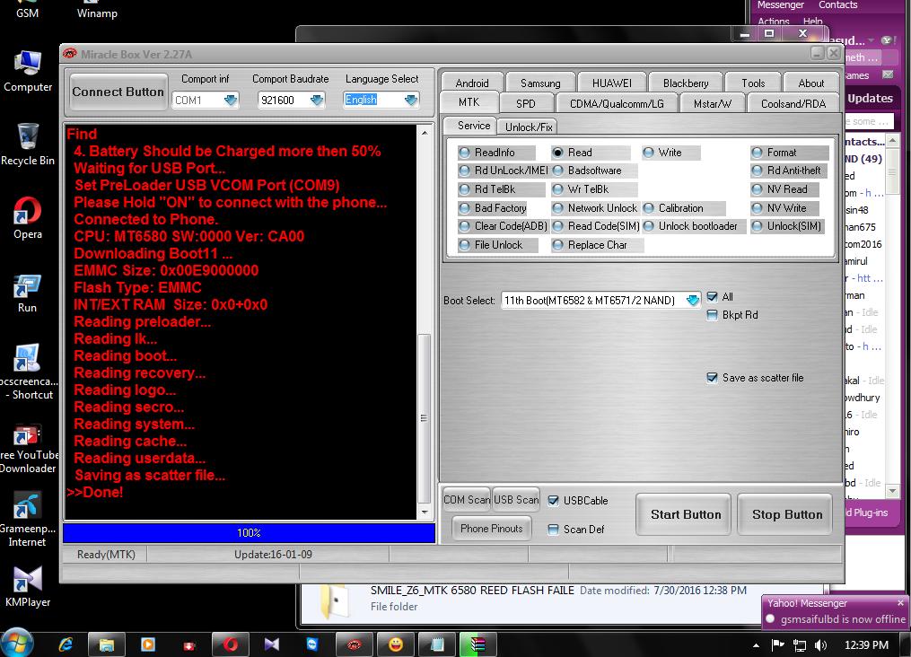 Huawei Y530-u00 Flash File - a-k-b info