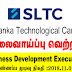 Vacancy In Sri Lanka Technological Campus