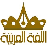 Karangan Bahasa Arab Tentang Melaksanakan Umroh di Makkah