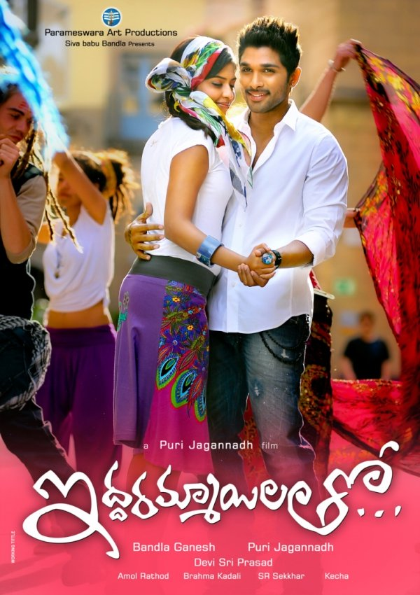 Free Download Mp3 : Idharammayilatho (2013) Telugu Mp3 Songs
