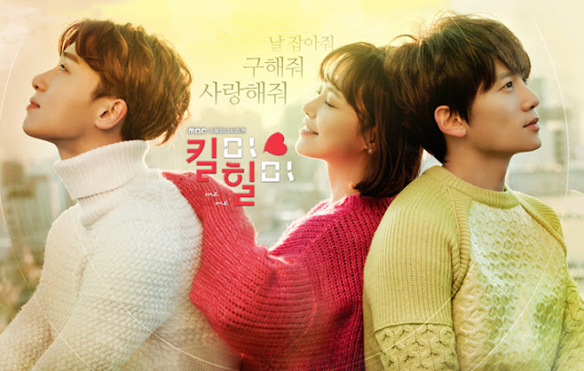 Drama Korea Kill Me Heal Me Subtitle Indonesia [Episode 1 - 20 : Complete]