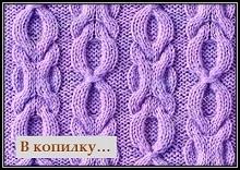 uzor s kosami svyazannii spicami dlya vyazaniya pulovera spicami so shemoi i opisaniem vyazaniya (1)
