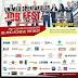 Job Fair Unimed Spektakuler Job Fest 2018