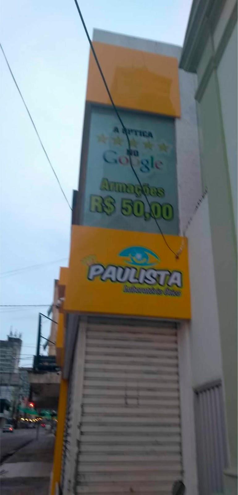 fachadas em joão pessoa  Fachada em ACM Ótica Paulista 9a87f6e983