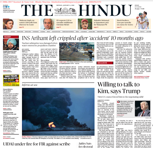 The Hindu News ePaper 8 Jan 2018 pdf download online free