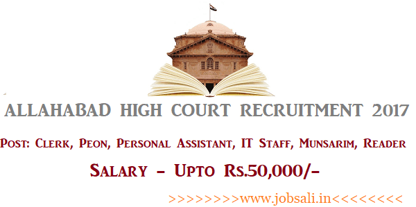 personal assistant job in high court ,  Allahabad high court notification 2017, Allahabad high court clerk vacancy 2017