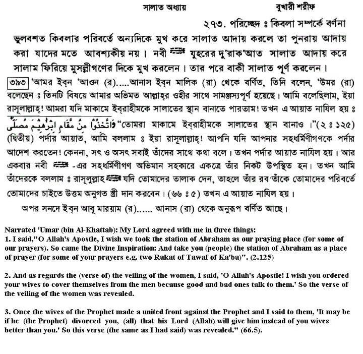 Download Mp3 Taki Taki Wapka Mobi: Bangla Islamic Waz, Lecture, Book, Naat, Gazal, Saidi