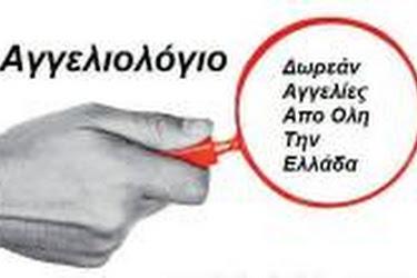 3eb8e925610c Ιδιαίτερα φιλολογικά μαθήματα · ΜΑΘΗΜΑΤΙΚΑ