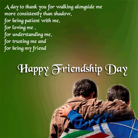 Happy Friendship Day Quotes Sms In Hindi English Tamil For