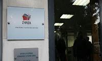 ΣΥΡΙΖΑ για διαγραφή Πολυμερόπουλου: Την καλωσορίζουμε έστω και ένα χρόνο μετά