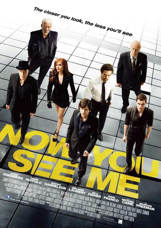 فیلم دوبله: حالا مرا می بینی 1 (2013) Now You See Me