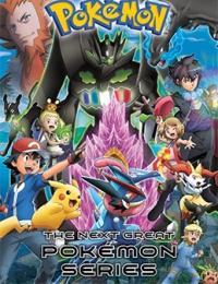 Pokémon 20 | Bmovies