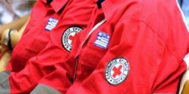 Γιάννενα: Ελληνικός Ερυθρός Σταυρός Περιφερειακό Τμήμα Ιωαννίνων