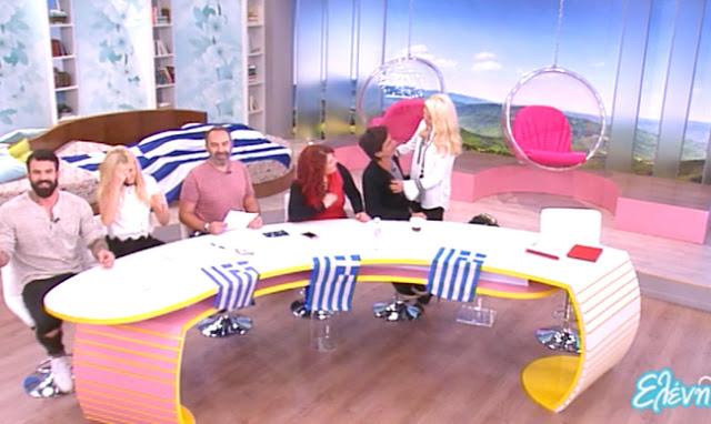 Η Ελένη δεν ήξερε ότι ήταν στον αέρα. Τι αποκάλυψε η παρουσιάστρια εν αγνοία της on air;